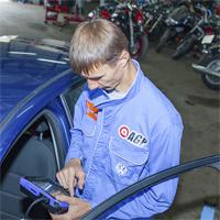 Скидка на диагностику автомобиля